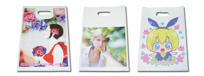 小口ットデジタル印刷袋